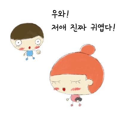 無料韓国語講座韓国語でかわいいとは 簡単な会話の韓国語講座