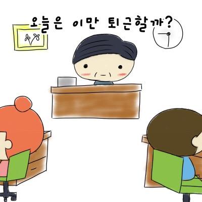 お疲れ様 です 韓国 語