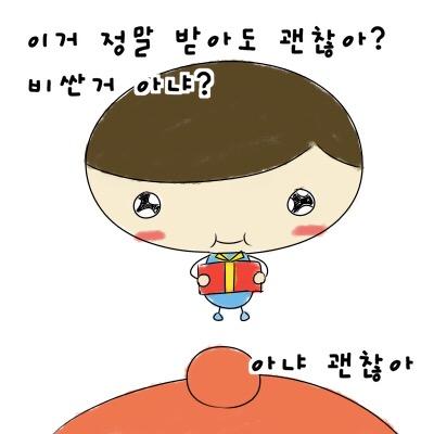 どういたしまして 韓国 語
